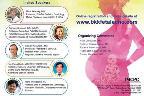 The 3rd Bangkok International Fetal Echocardiography Symposium