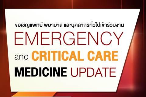 Emergency and Critical Care Medicine Update