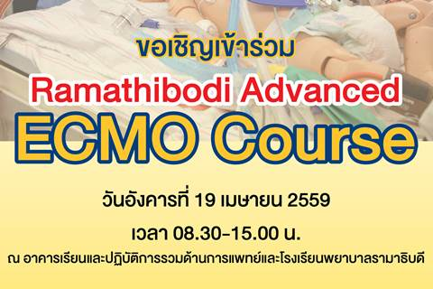 Ramathibodi Advanced ECMO Course