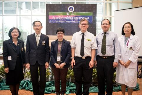 วันแห่งการได้ยินและการพูด (Thai Speech and Hearing Day)