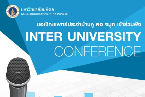 Inter University Conference 2019