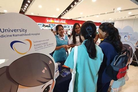 โรงเรียนพยาบาลรามาธิบดี เข้าร่วมกิจกรรม Open House พยาบาลทั่วประเทศ ประจำปี 2562 ซึ่งจัดขึ้นโดย ชมรมนิสิตนักศึกษาพยาบาลแห่งประเทศไทยฯ