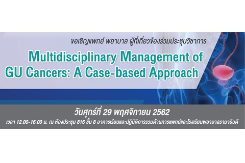 Multidisciplinary Management of GU Cancers: A Case-based Approach