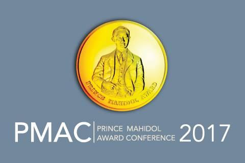 PRINCE MAHIDOL AWARD CONFERENCE 2017