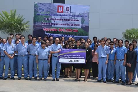 คณะผู้บริหารบริษัท อีซูซุเอ็นยิ่น แมนูแฟคเจอริ่ง (ประเทศไทย) จำกัด มอบเงินบริจาคเพื่อสมทบทุนโครงการสถาบันการแพทย์จักรีนฤบดินทร์