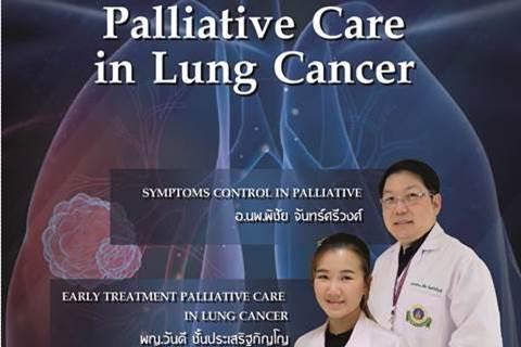 Palliative Care in Lung Cancer