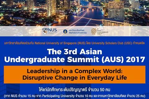 The 3rd Asian Undergraduate Summit (AUS) 2017