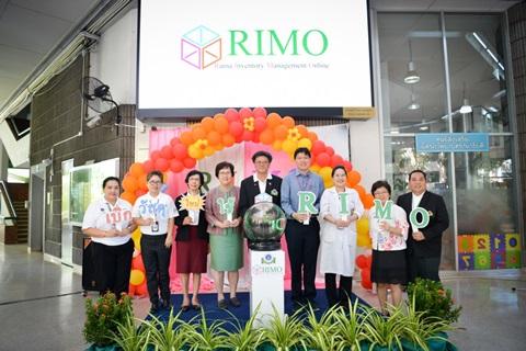 พิธีเปิดตัวโปรแกรมพัฒนาระบบเบิก – จ่ายวัสดุใหม่ RIMO: Rama Inventory Management Online