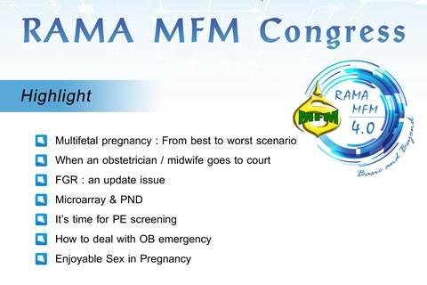 ขอเชิญร่วมประชุมวิชาการ RAMA MFM Congress