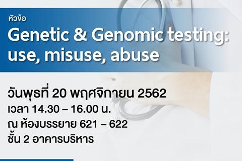 Genetic & Genomic testing: use, misuse, abuse
