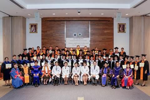 งานอวยพรบัณฑิตศึกษา ให้แก่ผู้สำเร็จการศึกษาประจำปี 2559