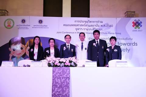 """แถลงข่าว """"ความร่วมมือเพื่อเด็กไทยคุณภาพดี 4.0: อย่าปล่อยให้จอเลี้ยงลูก"""" และ """"บุหรี่ไฟฟ้ากับเยาวชนไทย"""""""