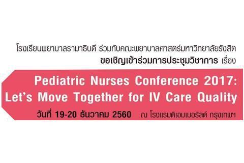 ขอเชิญเข้าร่วมการประชุมวิชาการ เรื่อง Pediatric Nurses Conference 2017: Let's Move Together for IV Care Quality