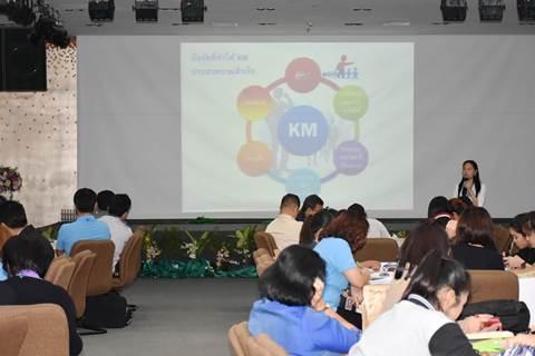 """โครงการ """"Ramathibodi Hospital KM Phase 2"""" รุ่นที่ 1"""