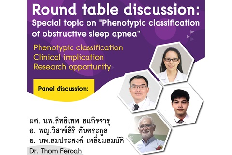 "Round table discussion: Special topic on ""Phenotypic classification of obstructive sleep apnea"""