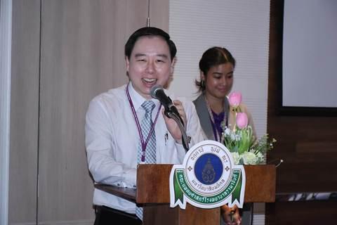 """อบรมการบริหารจัดการองค์ความรู้ โครงการ """"Ramathibodi Hospital KM Phase 2"""""""