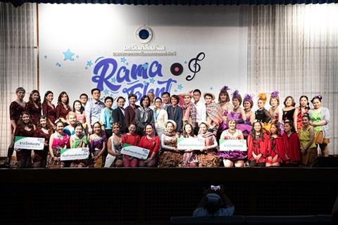 ผลการแข่งขัน Rama Talent 2019 รอบออดิชั่น