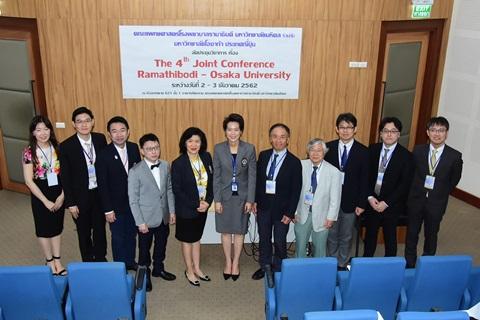 """การประชุมวิชาการ เรื่อง The 4th Joint Conference Ramathibodi – Osaka University - Collaborating Research """"Past & Future"""""""