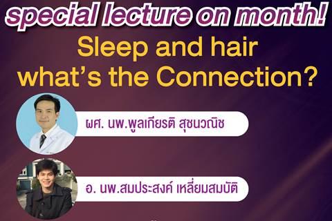 ขอเชิญร่วมฟังบรรยาย Sleep and hair what's the Connection?