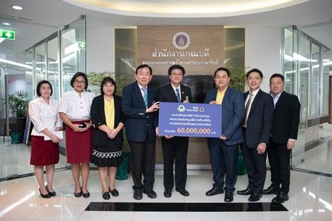 ธนาคารไทยพาณิชย์ มอบเงินบริจาคเพื่อสนับสนุนการศึกษา แก่คณะแพทยศาสตร์โรงพยาบาลรามาธิบดี มหาวิทยาลัยมหิดล