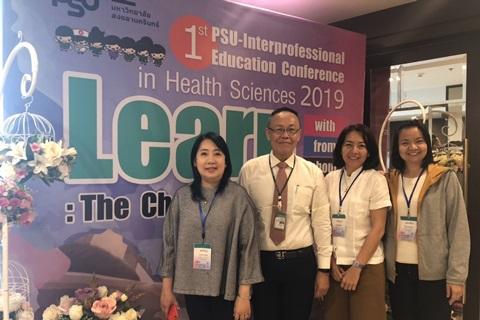 รองผู้อำนวยการโรงเรียนพยาบาลรามาธิบดี ฝ่ายการศึกษาพยาบาลศาสตร์ ร่วมบรรยาย ในงานประชุมวิชาการ PSU-Interprofessional Education Conference in Health Sciences 2019