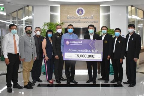 คุณสุรศักดิ์ มุกประดับ มอบเงินบริจาคเงินแก่มูลนิธิรามาธิบดีฯ ช่วยเหลือผู้ป่วย COVID-19