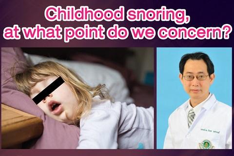 ขอเชิญร่วมรับฟังบรรยาย Childhood snoring, at what point do we concern?