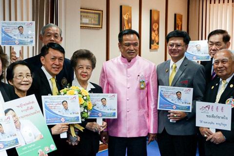 ศจย. และ สมาพันธ์เครือข่ายแห่งชาติเพื่อสังคมไทยปลอดบุหรี่ ยื่นหนังสือชื่นชมจุดยืนแก่รองนายกรัฐมนตรีและรัฐมนตรีว่าการกระทรวงสาธารณสุข