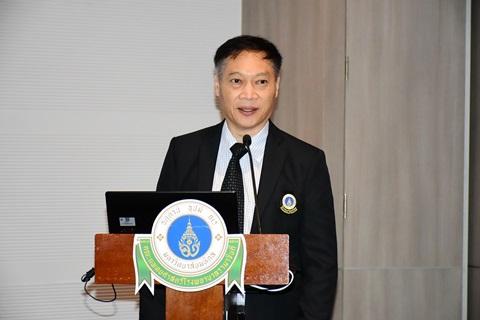 การประชุมวิชาการระหว่างมหาวิทยาลัย (Inter University Conference)
