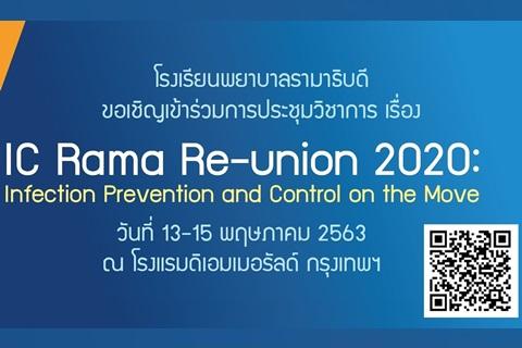 ขอเชิญเข้าร่วมการประชุมวิชาการเรื่อง IC Rama Re-union 2020: Infection Prevention and Control on the Move