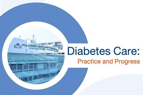 """ประชุมวิชาการ Ramathibodi Diabetes Day Education ครั้งที่ 14 เรื่อง """"Diabetes Care: Practice and Progress"""""""