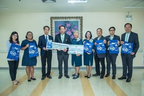 ธนาคารพัฒนาวิสาหกิจขนาดกลางและขนาดย่อมแห่งประเทศไทย มอบถุงผ้าสำหรับใส่ยาแก่คณะแพทยศาสตร์โรงพยาบาลรามาธิบดี