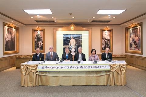 แถลงข่าวผลการตัดสินผู้ได้รับพระราชทานรางวัลสมเด็จเจ้าฟ้ามหิดล ประจำปี  2561