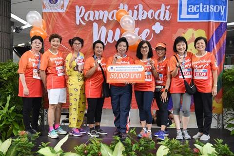 """กิจกรรม """"เดิน-วิ่ง Ramathibodi Nurse Fun Run 4.5km."""""""