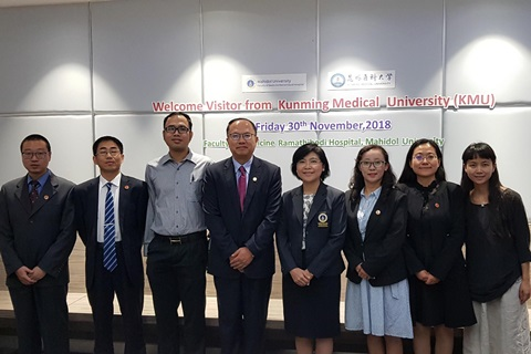 ยินดีต้อนรับคณะผู้บริหารจากมหาวิทยาลัยแพทย์คุนหมิง