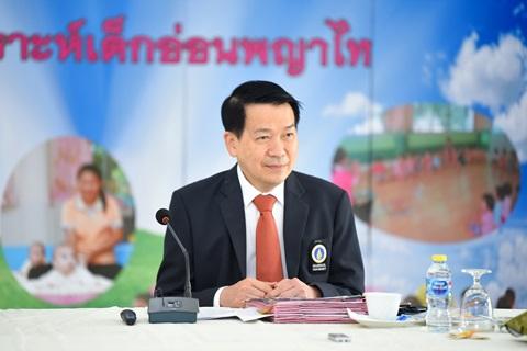 ประชุมคณะกรรมการประจำคณะฯ ครั้งที่ 1 ประจำปี 2562 ณ สถานสงเคราะห์เด็กอ่อนพญาไท (ปากเกร็ด)