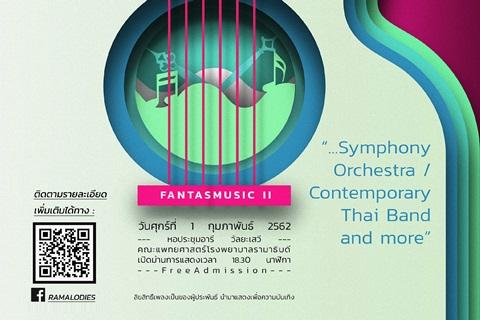 การแสดงดนตรี FANTASMUSIC: TUNES IN TIME