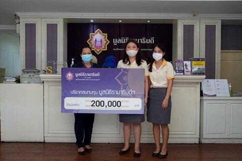 กลุ่มตัวแทนสมาคมราชกรีฑาสโมสร บริจาคเงินแก่มูลนิธิรามาธิบดีฯ ช่วยเหลือผู้ป่วย COVID-19