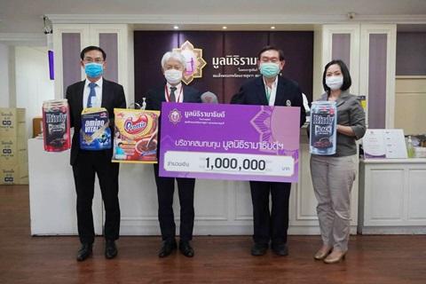 บริษัท อายิโนะโมะโต๊ะ (ประเทศไทย) จำกัด บริจาคเงินแก่มูลนิธิรามาธิบดีฯ ช่วยเหลือผู้ป่วย COVID-19