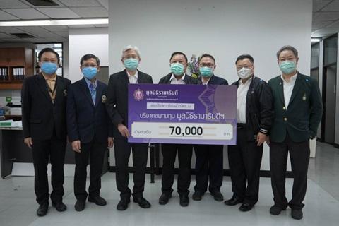 สถาบันพระปกเกล้า ปศส.16 บริจาคเงินแก่มูลนิธิรามาธิบดีฯ ช่วยเหลือผู้ป่วย COVID-19