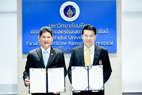 พิธีลงนามสัญญาให้บริการทางการแพทย์ ระหว่างคณะแพทยศาสตร์โรงพยาบาลรามาธิบดี มหาวิทยาลัยมหิดล และ บริษัท เชลล์แห่งประเทศไทย จำกัด