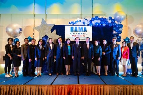 """แถลงข่าว """"รามาฯ แชนแนลจับมือพันธมิตร มอบสุขภาพดีสู่สังคมไทย"""" และขอบคุณสื่อมวลชน"""