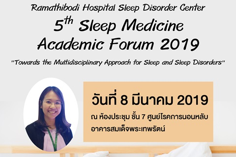 """5th Sleep Medicine Academic Forum 2019 """"Towards the Muttidisciplinary Approach for Sleep and Sleep Disorders"""""""