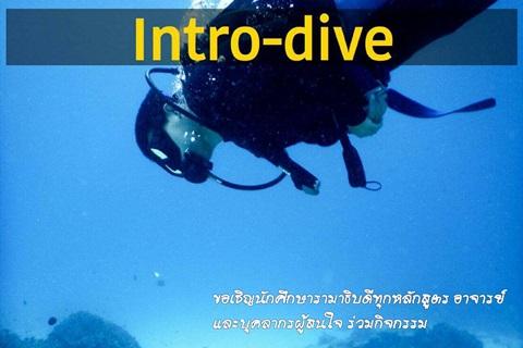 Intro-dive