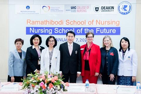 """โรงเรียนพยาบาลรามาธิบดี แถลงข่าว Ramathibodi School of Nursing, """"Nursing School of the Future"""""""