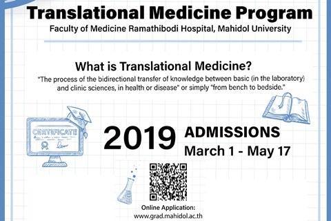 Translational Medicine Program