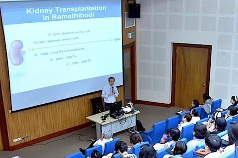 ประชุมเตรียมรับการเยี่ยมรับรองเฉพาะโรค (Disease Specific Certification:DSC) การปลูกถ่ายไต (Kidney Transplantation)