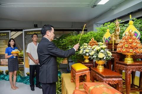 กิจกรรมวันสำคัญทางพระพุทธศาสนา เนื่องในวันมาฆบูชา
