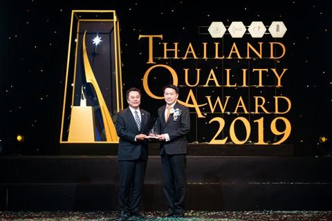คณะแพทยศาสตร์โรงพยาบาลรามาธิบดี มหาวิทยาลัยมหิดล ได้รับรางวัลการบริหารสู่ความเป็นเลิศ (Thailand Quality Class: TQC) ในงาน พิธีมอบรางวัลคุณภาพเเห่งชาติ (Thailand Quality Award: TQA) ครั้งที่ 18 ประจำปี 2562