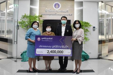 ผศ. ดร. ศรีสมร ภูมนสกุล และครอบครัว มอบเงินบริจาคเงินแก่มูลนิธิรามาธิบดีฯ ช่วยเหลือผู้ป่วย COVID-19